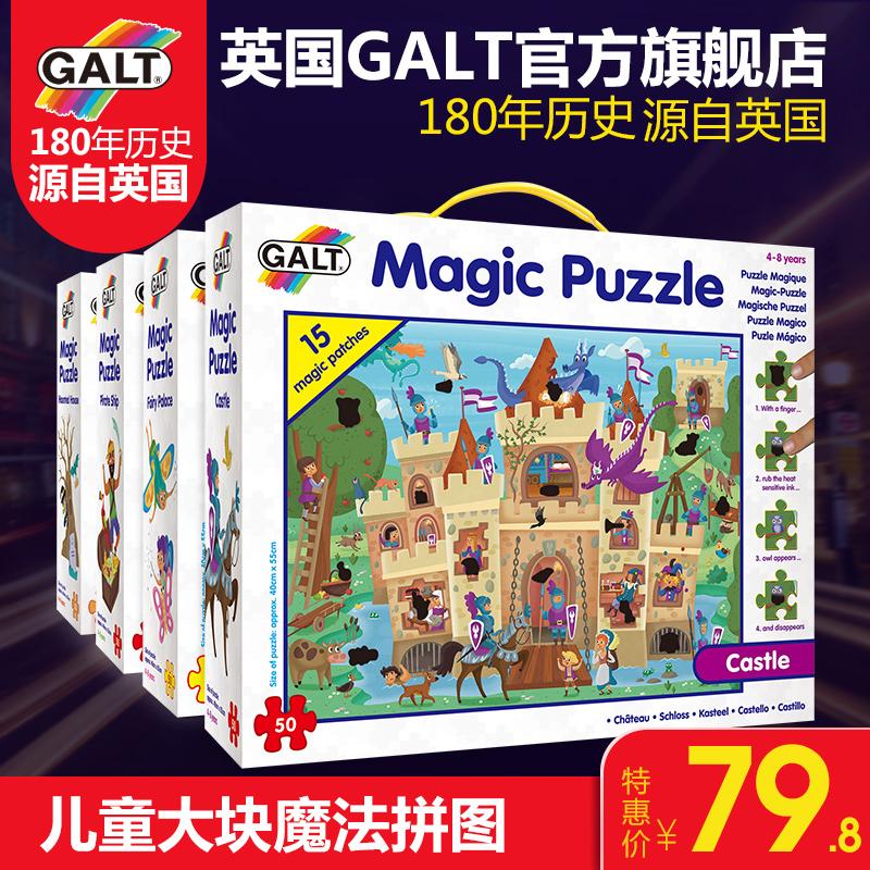 英国GALT 儿童拼图3-4-5-6岁益智早教玩具