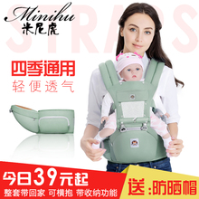 Waist stool straps Four Seasons multi-functional baby products Universal baby hold before the single-stool lightweight baby hold artifact seat