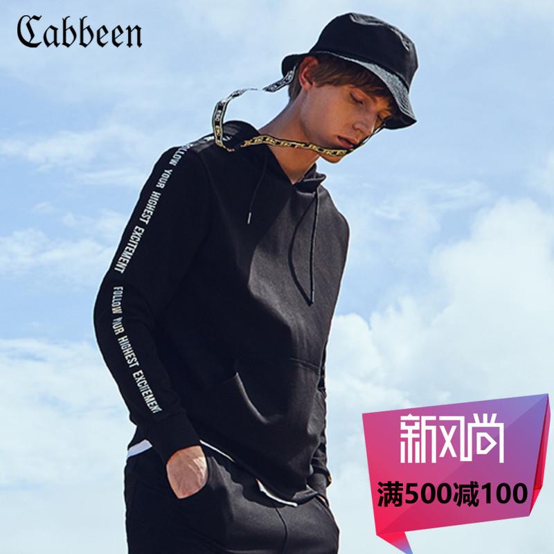 卡宾男装春季 黑色连帽卫衣运动 字母 长袖