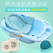 Baby bath baby King size bathtub tub thickened newborn supplies can take children increase the reclining shower