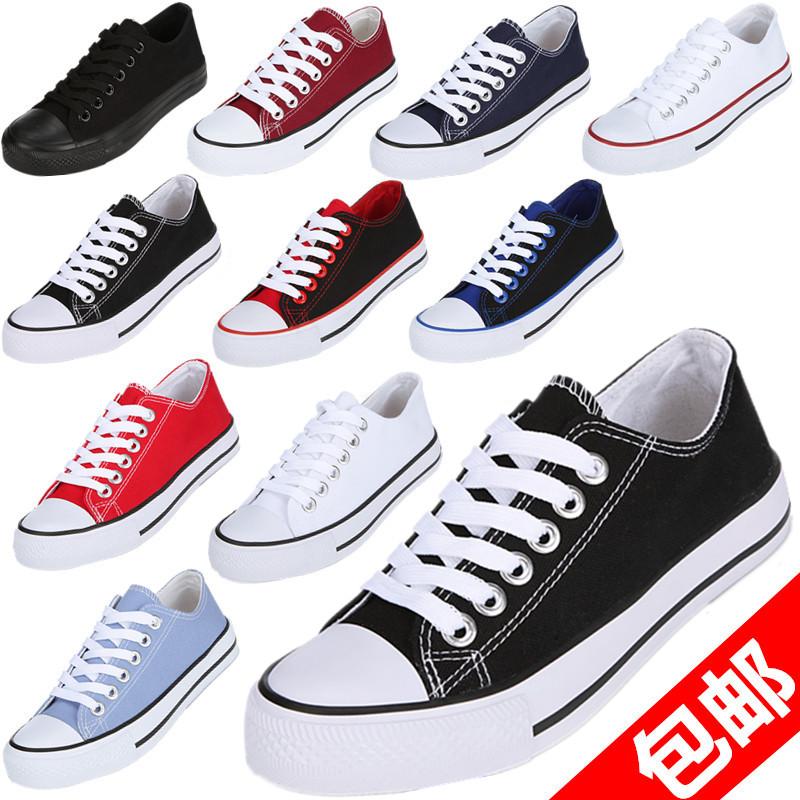 纯色低帮帆布鞋男休闲百搭板鞋韩版学生球鞋