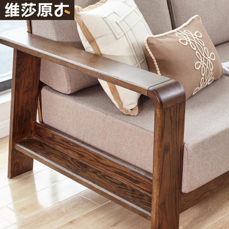 维莎纯实木沙发进口白橡木带插座三人沙发