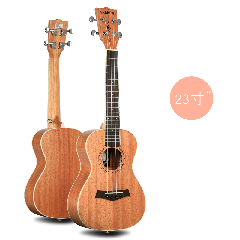 Andrew Jo Kerry Lee 23 inch 26 inch small guitar ukulele Children's Day mahogany gift