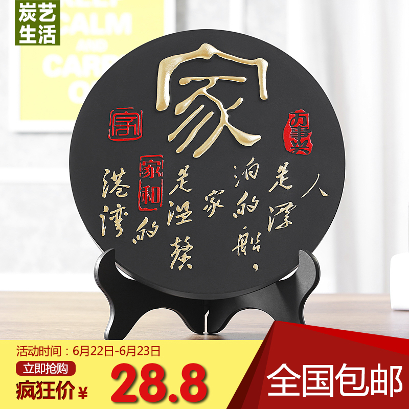 Rich jade ruyi new home furnishing articles furnishing articles home sitting room adornment wedding gift move creative craft gift