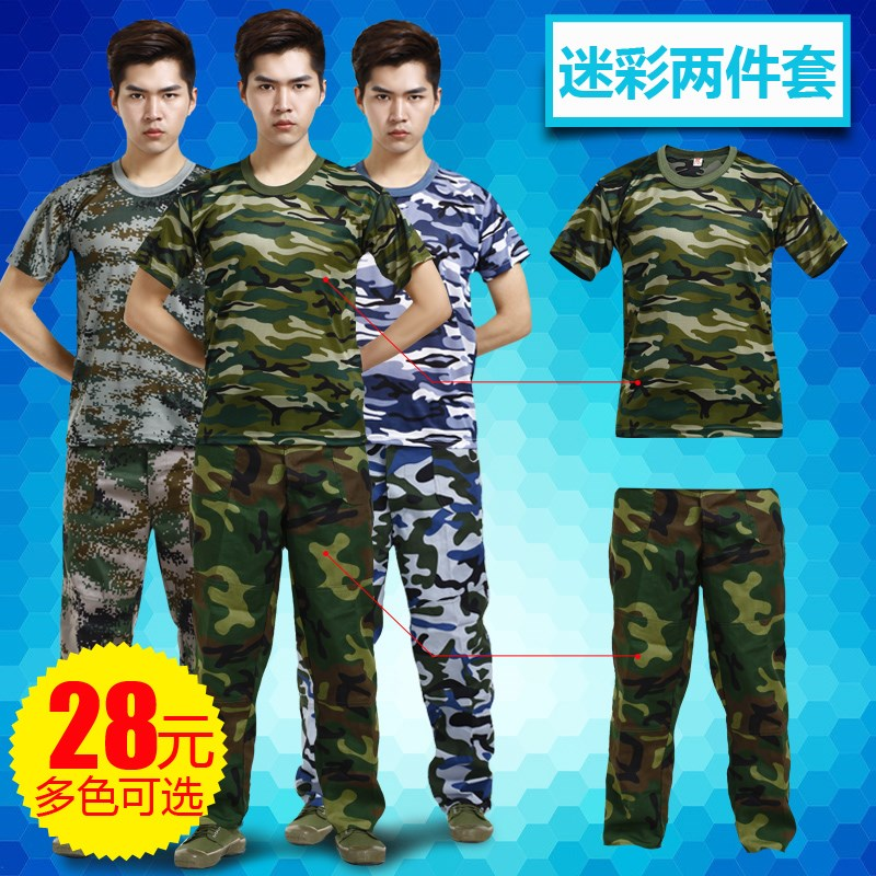 Short sleeved camouflage suit, men and women T-shirt, summer thin cotton elastic resistance work, field military training