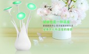 A LED intelligent light control USB vase Luyao lamps