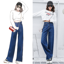 New style jeans, broad-legged pants, high-waisted, loose-fitting straight pants, Korean version, autumn/winter harajuku bf style spring/autumn pants