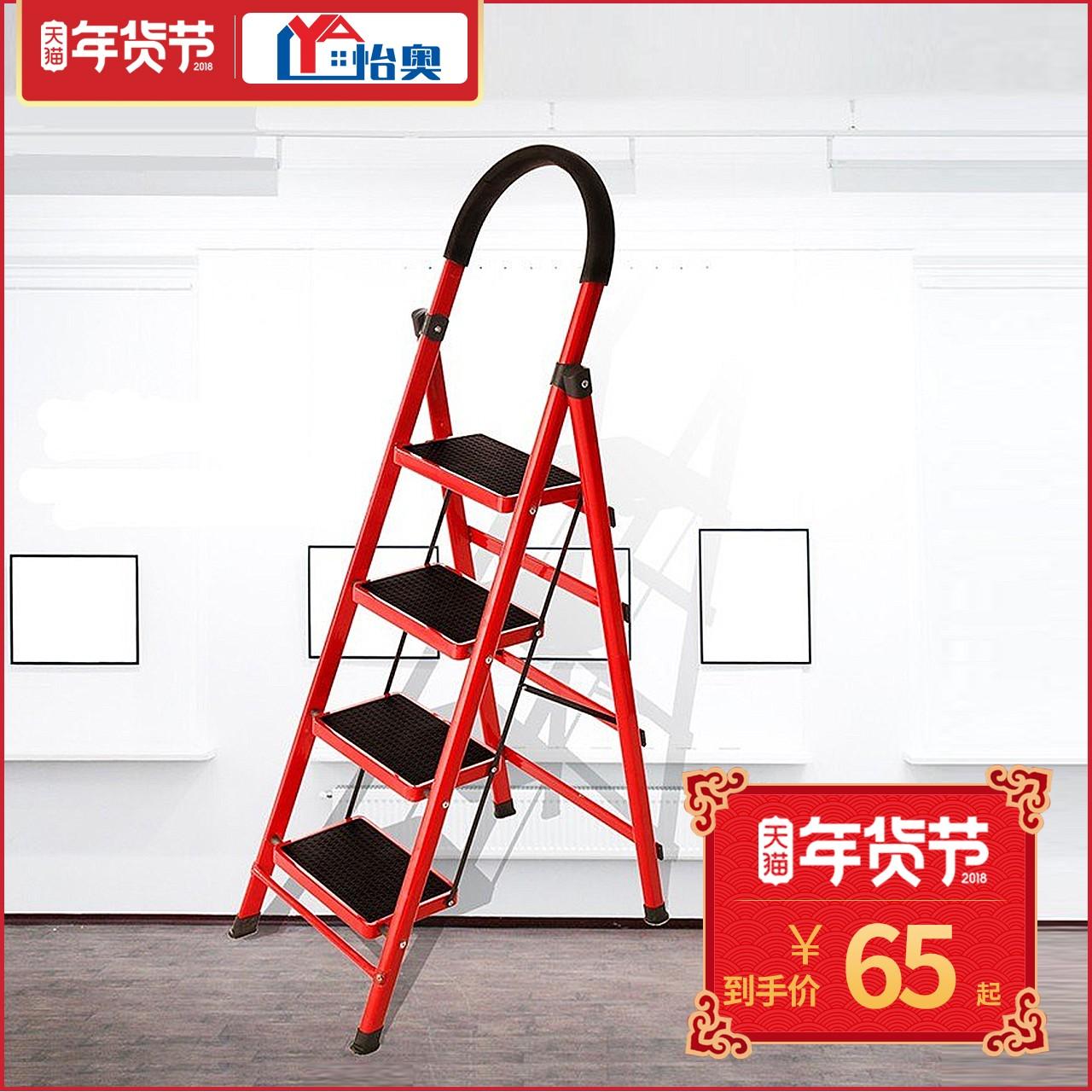 加厚包邮梯梯子家用折叠人字梯楼梯家用梯