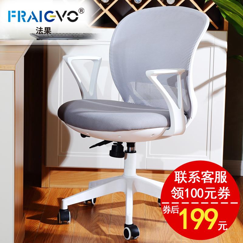 Купить Компьютерные кресла в Китае, в интернет магазине таобао на русском языке