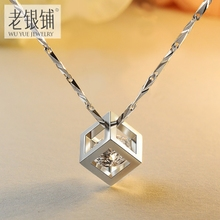 S999 silver necklace female magic bone clavicle silver jewelry birthday gift lettering silver jewelry inlaid Swarovski Zirconium