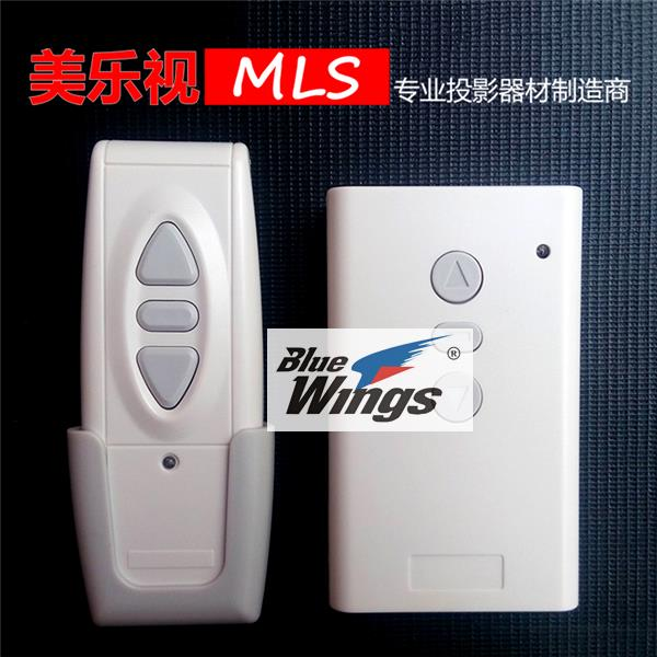 Electric curtain remote control switch, 86 panel remote controller, curtain rolling curtain door, wireless control remote controller