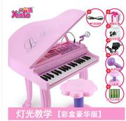 Piano Instrument Toy Children's electronic piano large with microphone boys and girls children's electronic organ treasure puzzle play