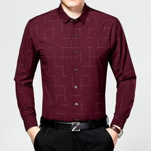 The summer long sleeved shirt mercerized middle-aged 30-40-50 old man father father spring wedding men cotton lining