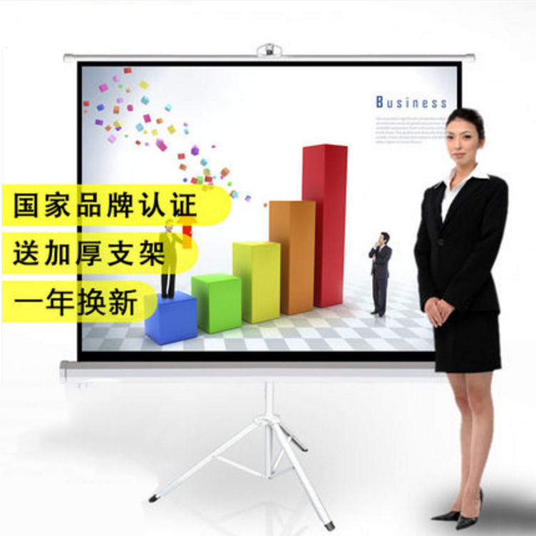 High definition projecting cloth, screen projector, light soft thickening, bracket lifting projector, 1080p large screen