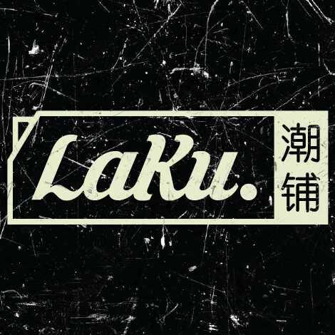 LaKu潮铺(纽约家)