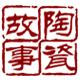 陶瓷故事旗舰店