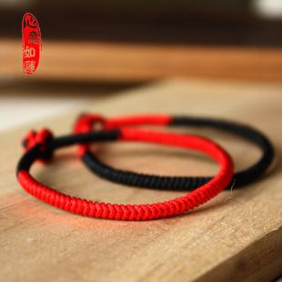 [墨虹]正宗藏式九乘金刚结 本命年中国结情侣红绳男士手链 包邮