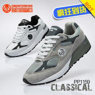 韩国纸飞机运动鞋