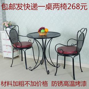 包邮欧式铁艺桌椅三件套餐饮咖啡店桌椅户外阳台休闲