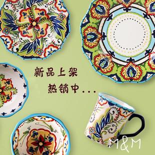 波西米亚创意手绘陶瓷西式餐具套装牛排盘子碗碟碗盘礼盒乔迁送礼