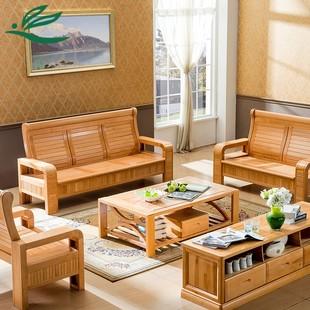 华逸轩德国榉木沙发小户型沙发高档现代中式客厅沙发组合全实木简