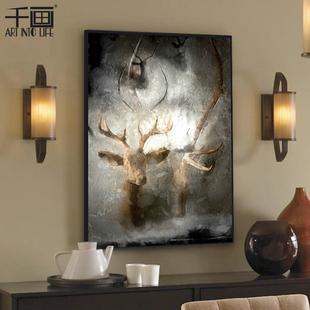 现代简约装饰画客厅沙发背景墙画玄关壁画餐厅挂画欧式有框油画鹿