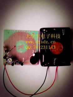 电子制作 diy 小创意 小发明 金属探测器套件 成品图片