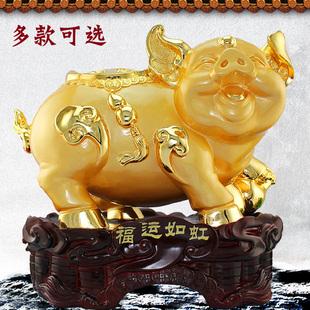 珠子金猪编法图解