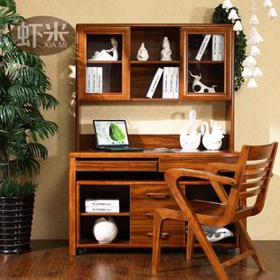 虾米家具 实木书桌书柜一体桌组合儿童写字学习桌电脑桌c603