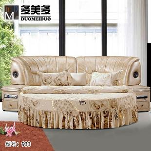 多美欧式真皮沙发图片大全