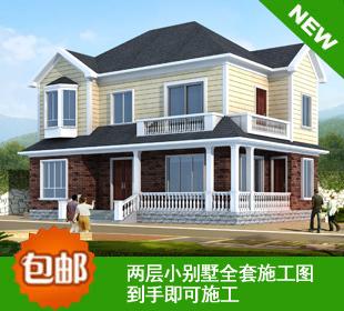 新农村二层别墅图纸效果图全套建筑施工设计图纸 15米x10米 ha11