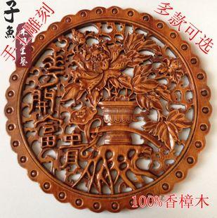 东阳木雕中式装修仿古工艺品木质摆件香樟木圆形挂件壁饰松鹤特价