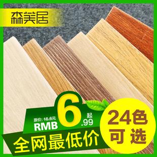 木纹地板砖 客厅卧室阳台150x600地砖仿实木瓷砖条形