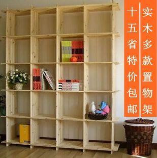 宜家木架子 置物架 层架 储物架 实木格架展示架木货架书架 简易