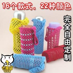 可定制 手工编织水壶袋/毛线水壶套保温瓶套/保温杯套