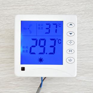莱珂d808电采暖温控器碳晶温控开关电地暖控制面板温度控制器包邮