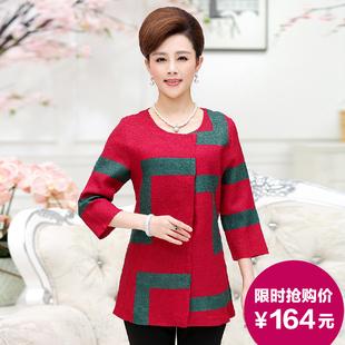 中老年女装新品中长款7分袖开衫妈妈装秋装新款时尚