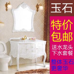 奥珂 欧式卫浴浴室柜 整体玉石 美式落地 洗漱台 面盆组合柜 包邮