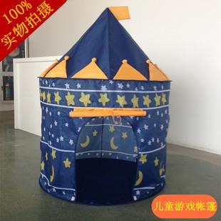 新款小孩子游戏帐篷小房子城堡儿童屋宝宝室内蒙古包