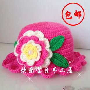 春秋款手工编织宝宝帽 大花朵宝宝公主帽子 女婴儿毛线帽子