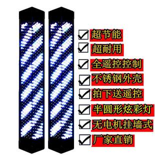理发店转灯led 吊灯灯发廊欧式三角美发店专用灯具 标志挂墙灯箱图片