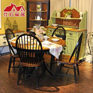 左拉家居美式乡村圆形餐桌椅组合小户型地中海实木厨房饭桌热卖图片