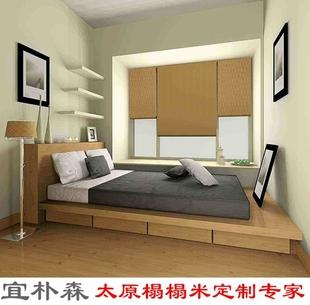 卧室榻榻米设计定做 太原塌塌米地台 储物地台床订做
