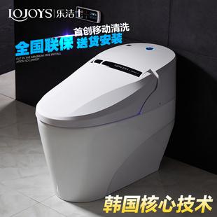 乐洁士智能马桶 全自动冲水烘干一体式智能坐便器座