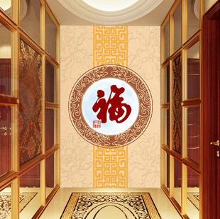 现代玄关装饰画 福字 过道壁画 客厅无框画 单幅竖版走廊挂画墙画图片