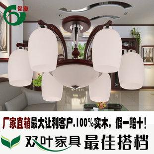 锦源木灯-双叶家具6头灯具实木吸顶灯客厅卧室餐厅灯