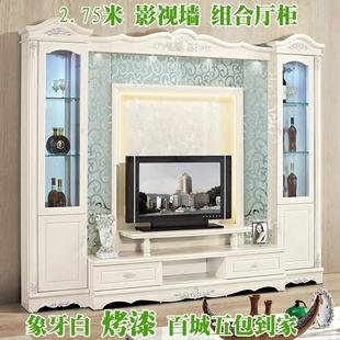 韩式电视柜组合地柜厅柜影视柜背景墙欧式酒柜现代