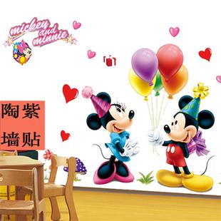 儿童房室内客厅卧室床头装饰墙贴 米奇卡通动物图案背景墙面贴纸