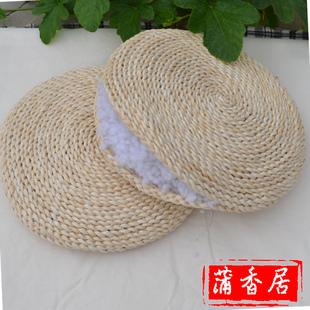 新品蒲香居手工编织玉米皮垫榻榻米草编蒲团垫禅修打坐瑜伽垫地台