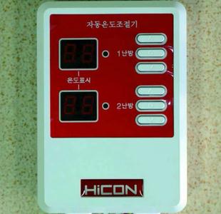 包邮韩国电热板双控温控器电暖热炕电热膜温控器静音温控仪电地热